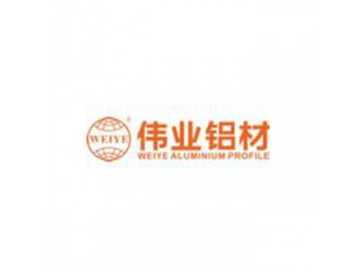 广东伟业铝厂集团