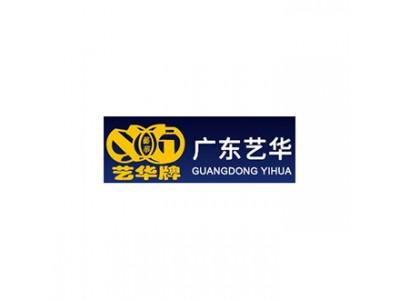 广东艺华不锈钢铝业有限公司