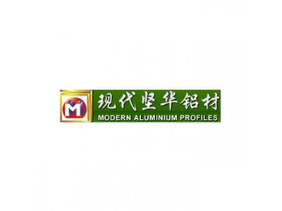 广东现代铜铝型材有限公司